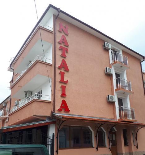 Почивка на море - Na more.info - Къща за гости Наталия