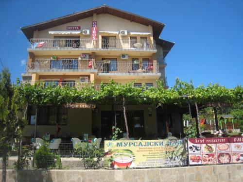 Почивка на море - Na more.info - Къща за гости Омирос